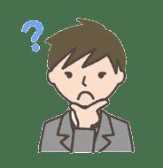 男性サプリ、ブラビオンエスの効果はあるのか?良いもの、悪いもの、両方の口コミ